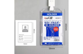 ID HOLDER 58x101mm
